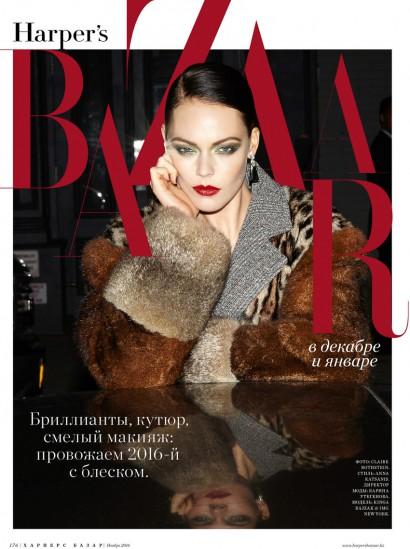 Harpers-Bazaar-Kazakhstan-December-2016-Kinga-Rajzak-by-Claire-Rothstein-1-2